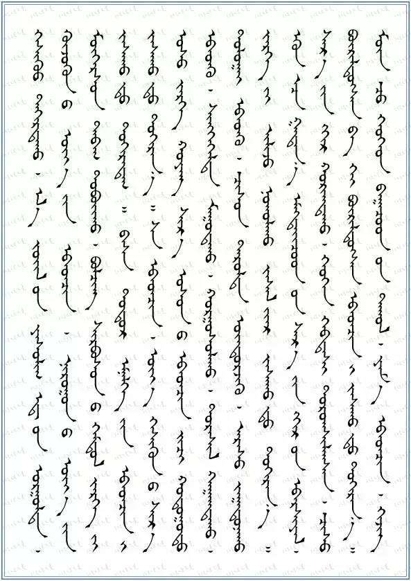 神奇的蒙古医学传统推拿按摩术(蒙古文) 第9张