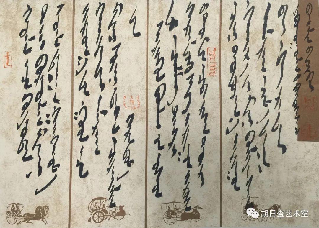 敖宝林 • 蒙古文书法作品欣赏 第4张