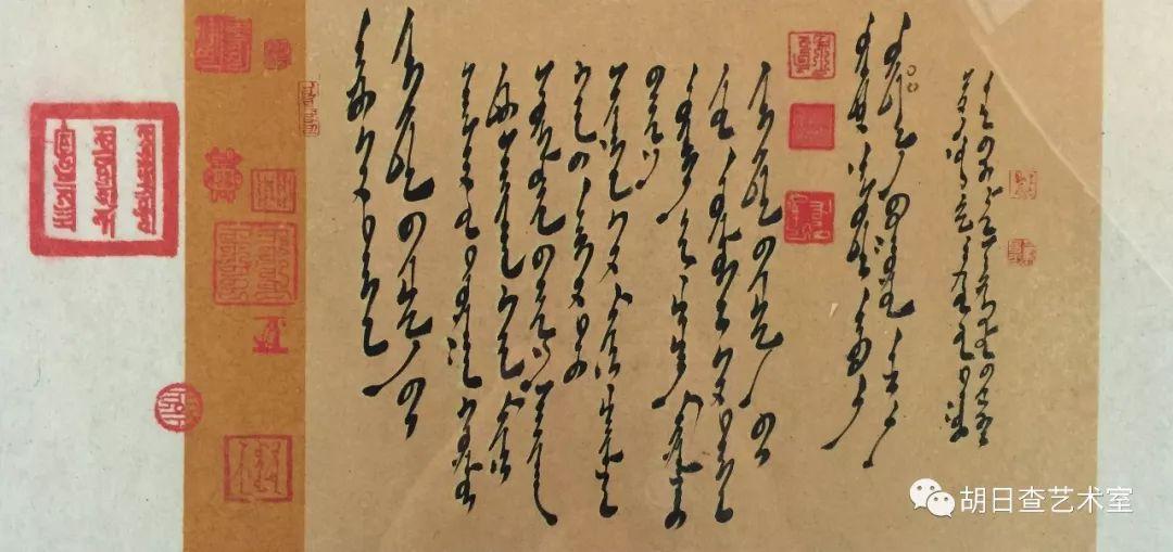 敖宝林 • 蒙古文书法作品欣赏 第5张