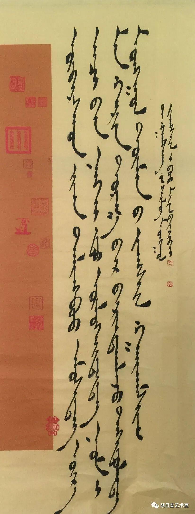 敖宝林 • 蒙古文书法作品欣赏 第6张