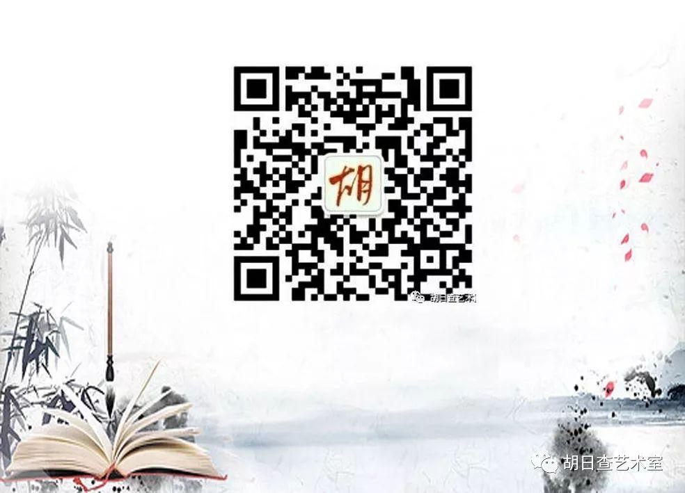 敖宝林 • 蒙古文书法作品欣赏 第14张