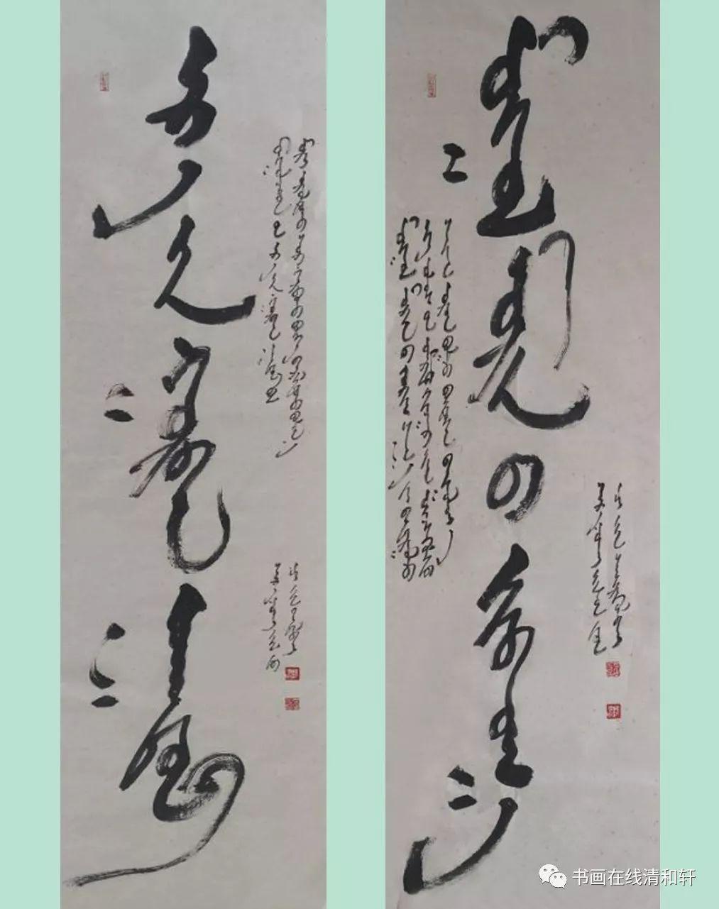 艺执著而韵生 ——记著名蒙古文书法家七斤 第4张
