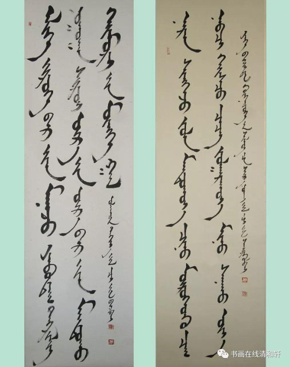 艺执著而韵生 ——记著名蒙古文书法家七斤 第7张
