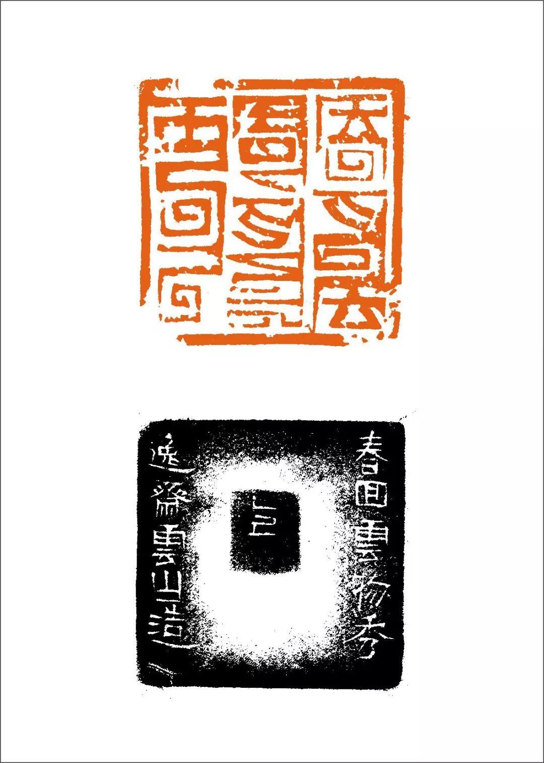 篆刻丛谈:八思巴文篆刻原石赏析 第19张