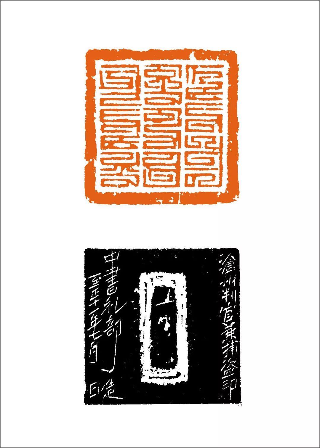 篆刻丛谈:八思巴文篆刻原石赏析 第41张