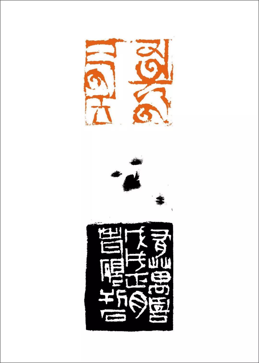 篆刻丛谈:八思巴文篆刻原石赏析 第46张