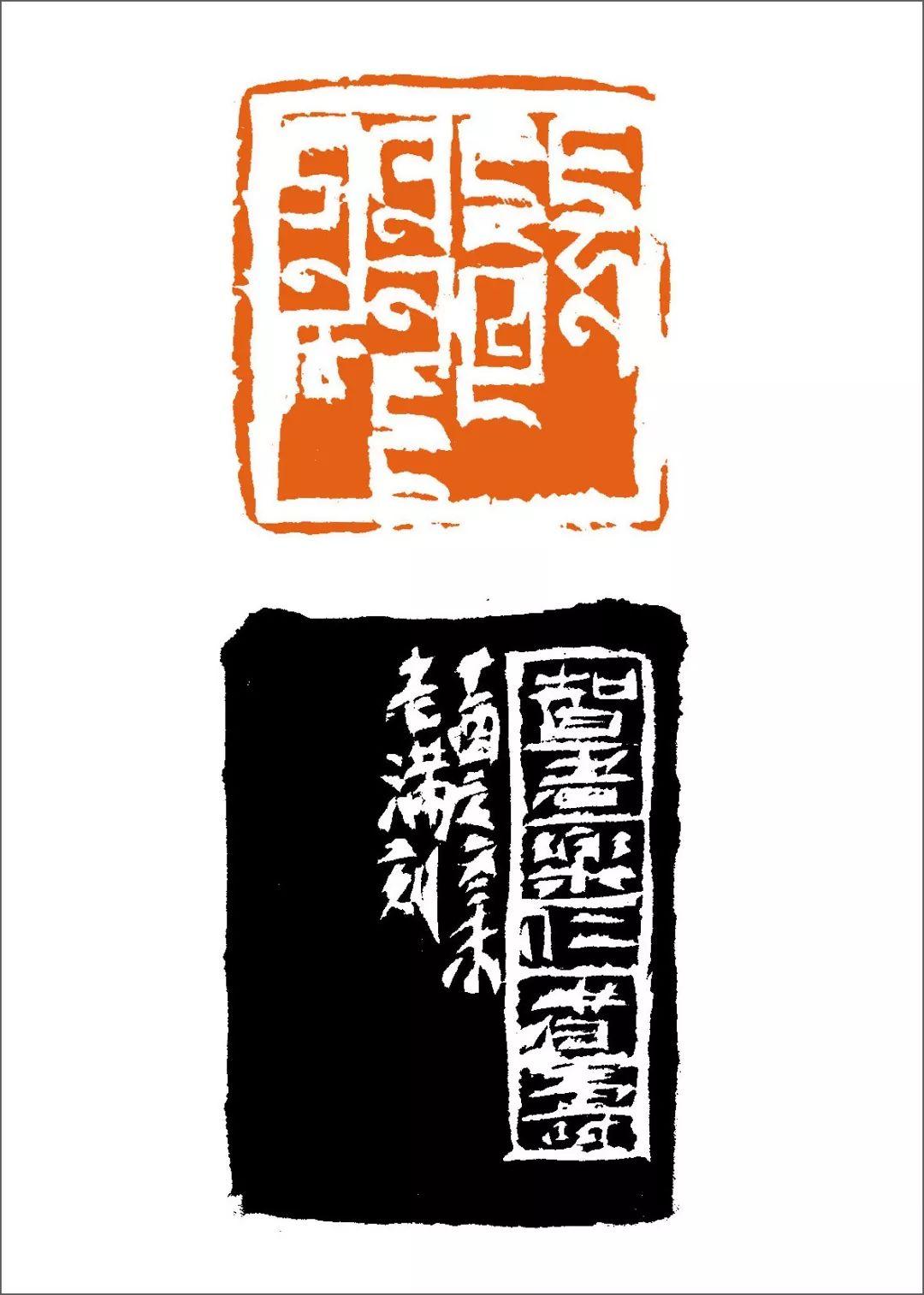 篆刻丛谈:八思巴文篆刻原石赏析 第58张