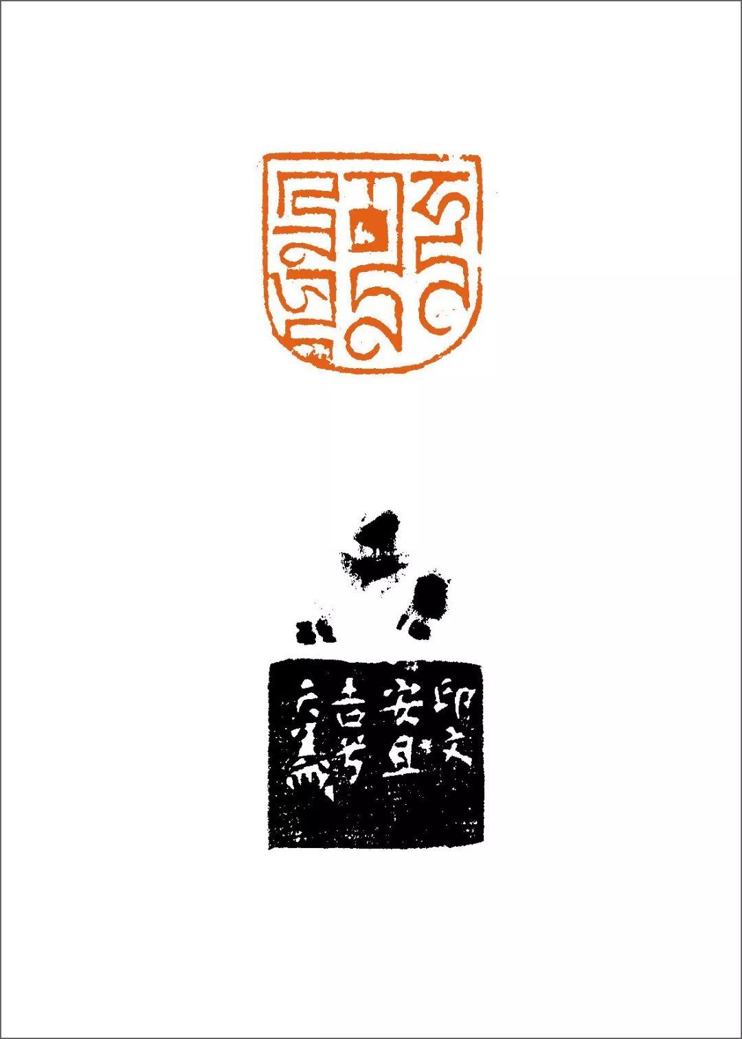 篆刻丛谈:八思巴文篆刻原石赏析 第61张