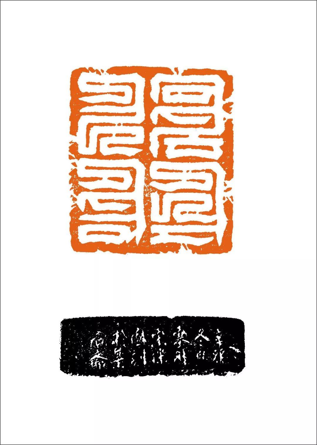 篆刻丛谈:八思巴文篆刻原石赏析 第63张