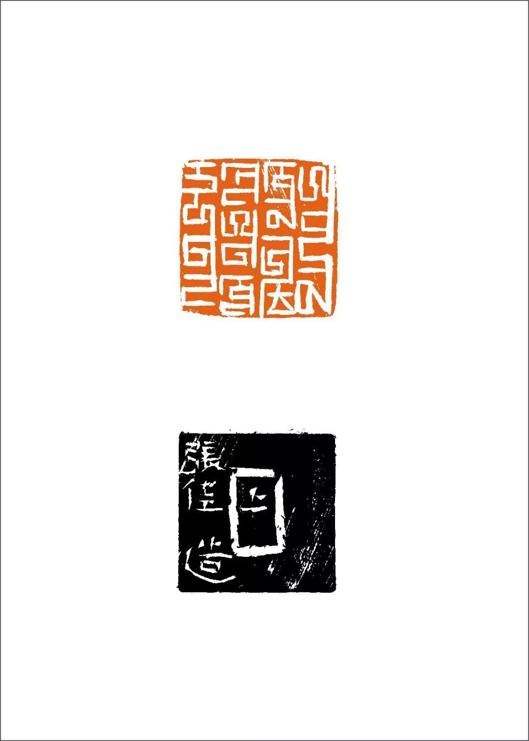 篆刻丛谈:八思巴文篆刻原石赏析 第66张