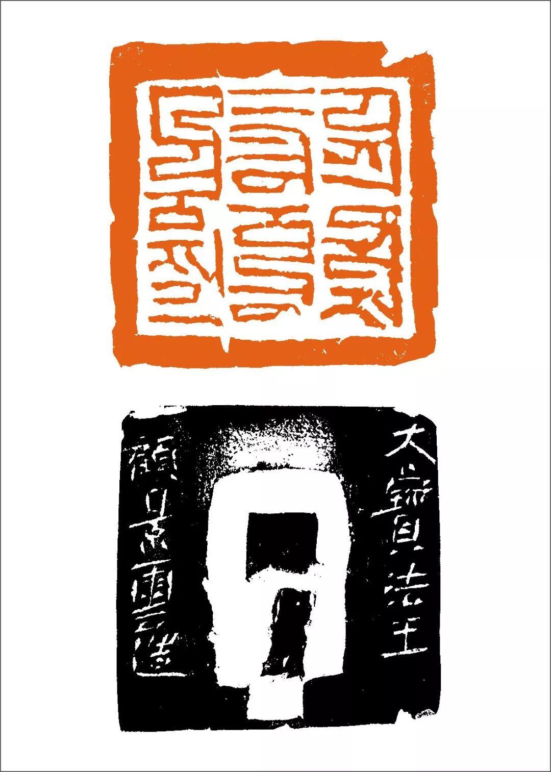 篆刻丛谈:八思巴文篆刻原石赏析 第83张