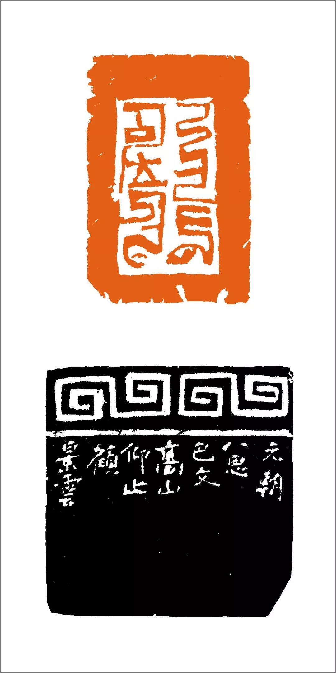 篆刻丛谈:八思巴文篆刻原石赏析 第85张