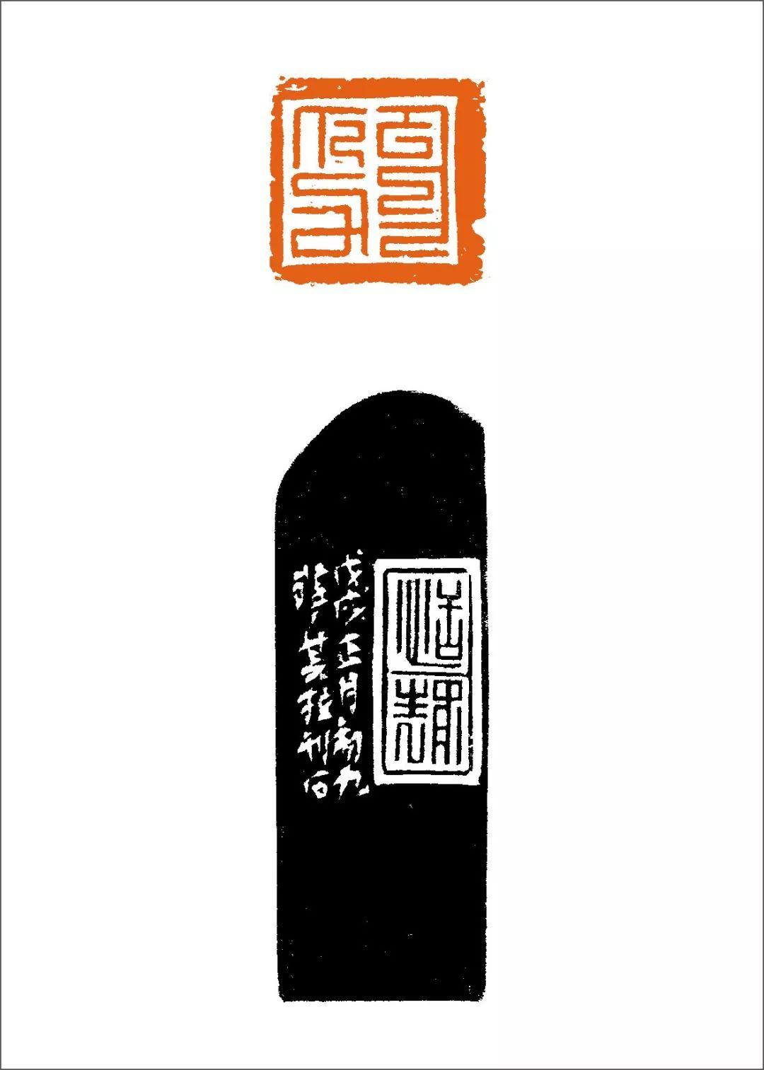 篆刻丛谈:八思巴文篆刻原石赏析 第93张