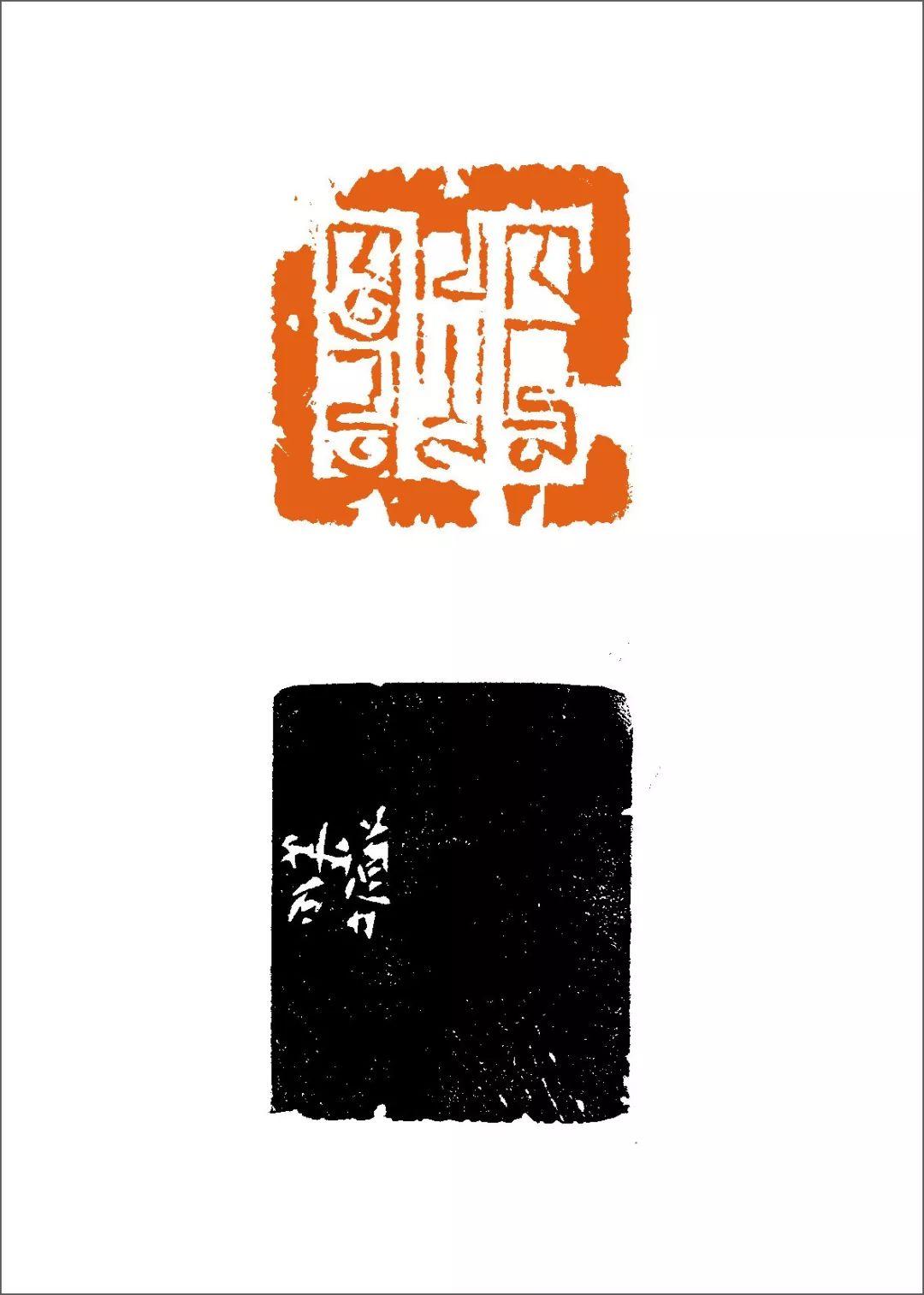 篆刻丛谈:八思巴文篆刻原石赏析 第99张