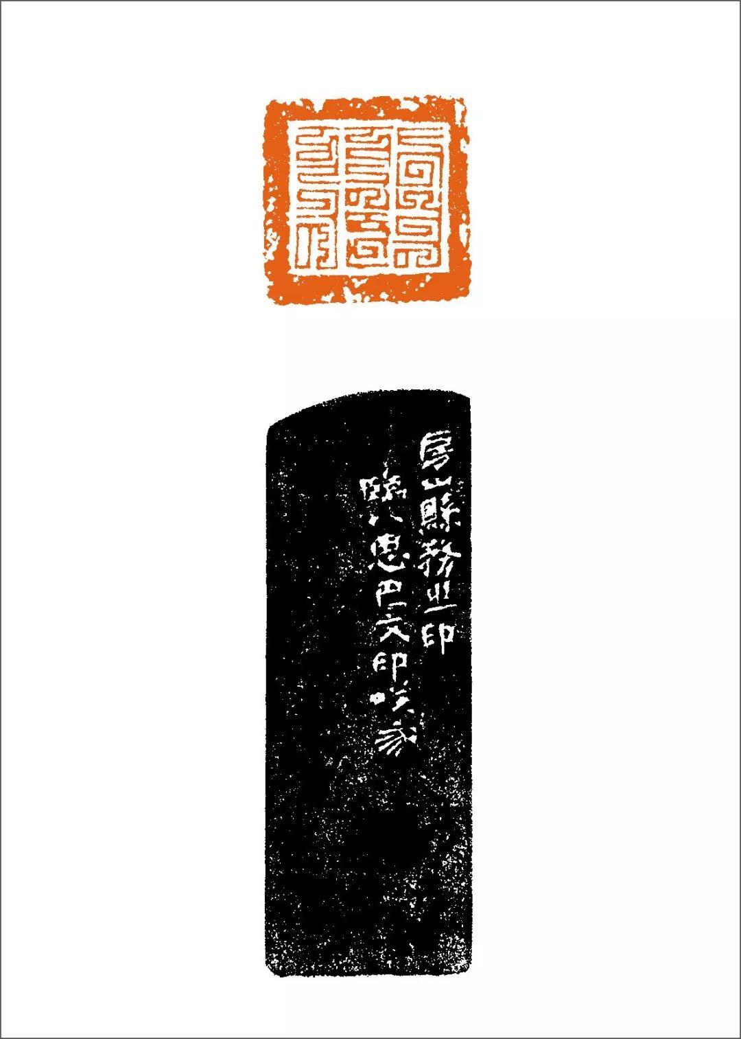 篆刻丛谈:八思巴文篆刻原石赏析 第101张