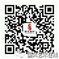 篆刻丛谈:八思巴文篆刻原石赏析 第105张