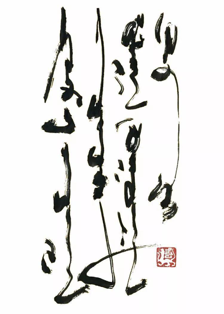 【人物】90后青年才俊乌塔拉:励志为蒙文书法篆刻艺术做贡献 第12张