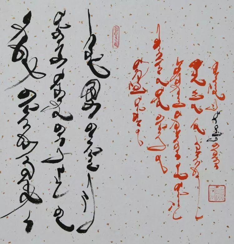 【人物】90后青年才俊乌塔拉:励志为蒙文书法篆刻艺术做贡献 第14张