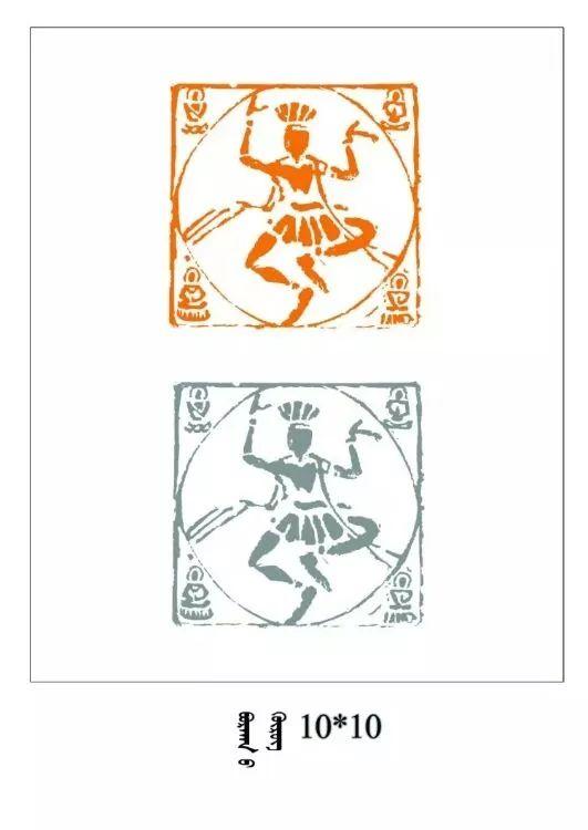 【人物】90后青年才俊乌塔拉:励志为蒙文书法篆刻艺术做贡献 第18张