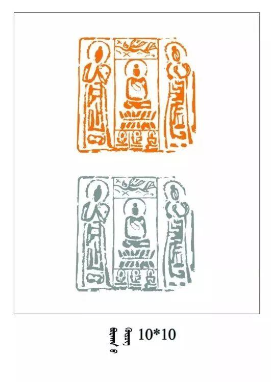 【人物】90后青年才俊乌塔拉:励志为蒙文书法篆刻艺术做贡献 第17张