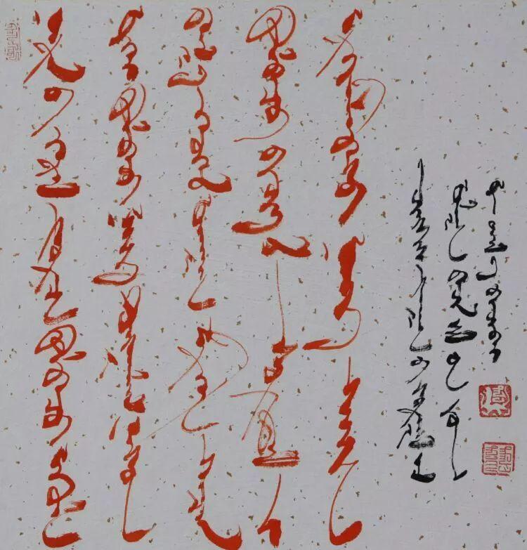 【人物】90后青年才俊乌塔拉:励志为蒙文书法篆刻艺术做贡献 第19张