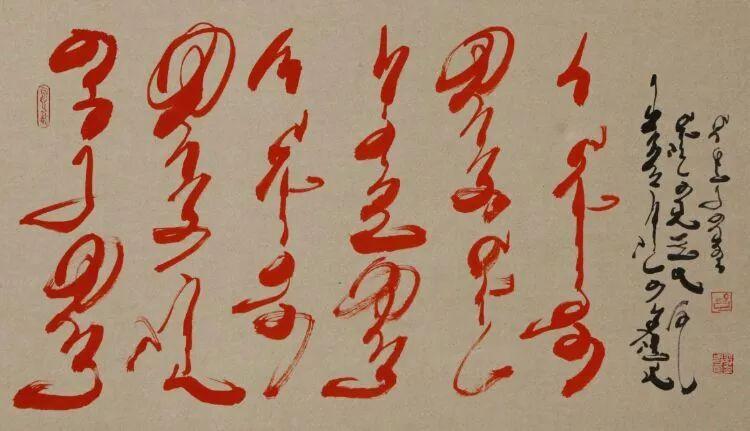 【人物】90后青年才俊乌塔拉:励志为蒙文书法篆刻艺术做贡献 第20张