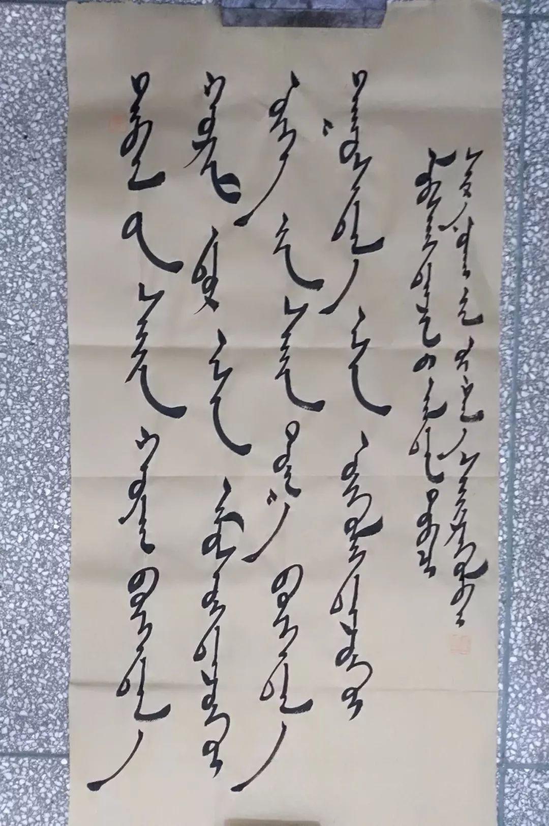 【人物】90后青年才俊乌塔拉:励志为蒙文书法篆刻艺术做贡献 第22张