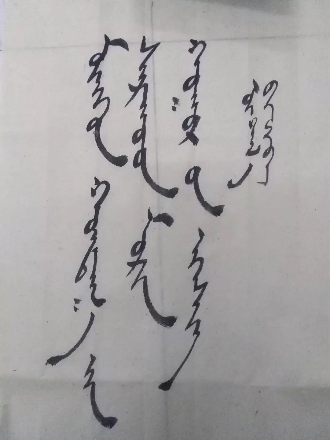 【人物】90后青年才俊乌塔拉:励志为蒙文书法篆刻艺术做贡献 第24张