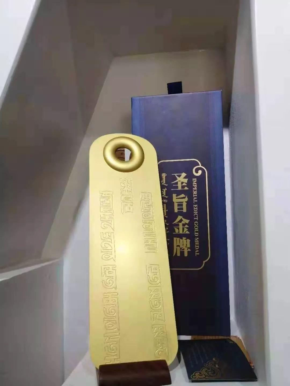 """印象蒙古公司设计的""""呼和浩特地铁""""吉祥物和票卡获奖啦︕ 第12张"""