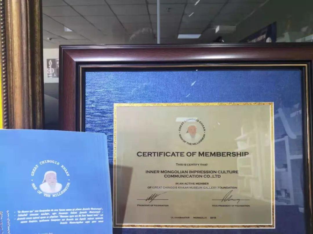 """印象蒙古公司设计的""""呼和浩特地铁""""吉祥物和票卡获奖啦︕ 第19张"""