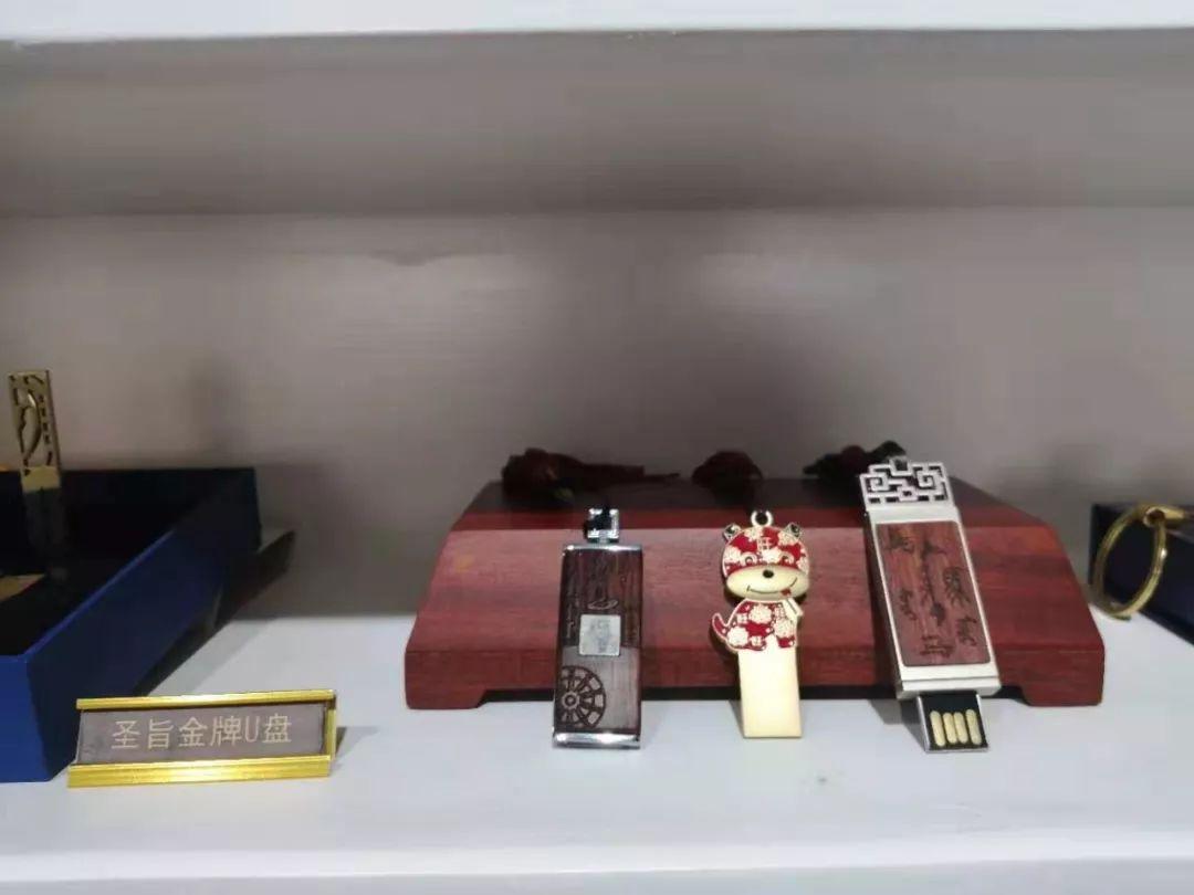 """印象蒙古公司设计的""""呼和浩特地铁""""吉祥物和票卡获奖啦︕ 第33张"""
