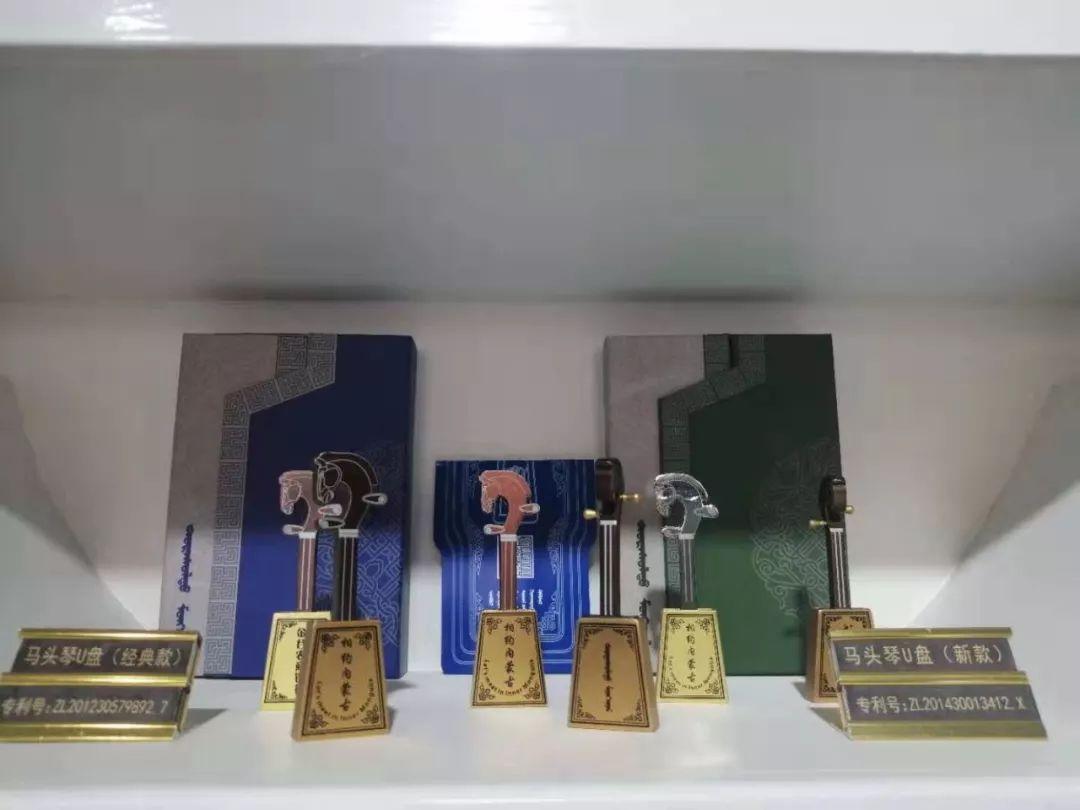 """印象蒙古公司设计的""""呼和浩特地铁""""吉祥物和票卡获奖啦︕ 第32张"""