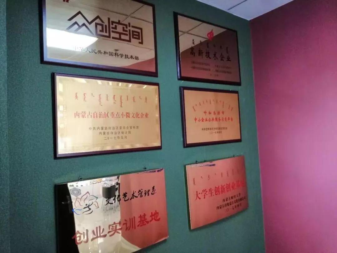 """印象蒙古公司设计的""""呼和浩特地铁""""吉祥物和票卡获奖啦︕ 第47张"""