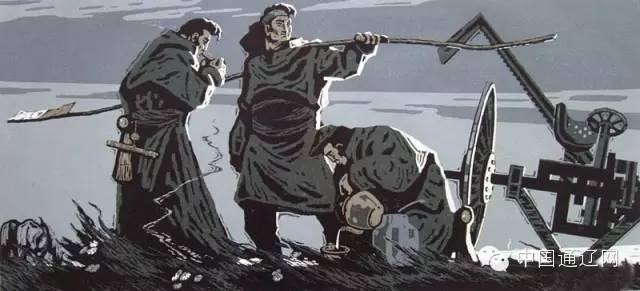 【出彩】科尔沁版画十杰之田宏图 第11张