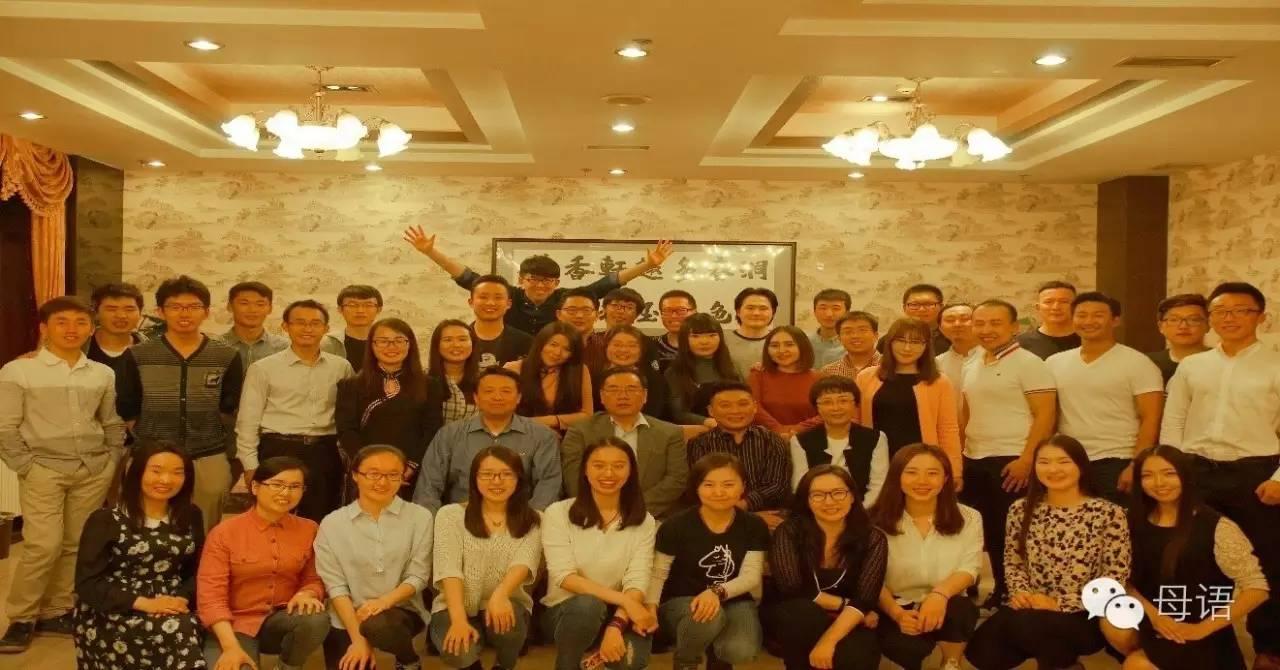 清华大学|蒙古族学生们的故事(文章 二维码) 第1张