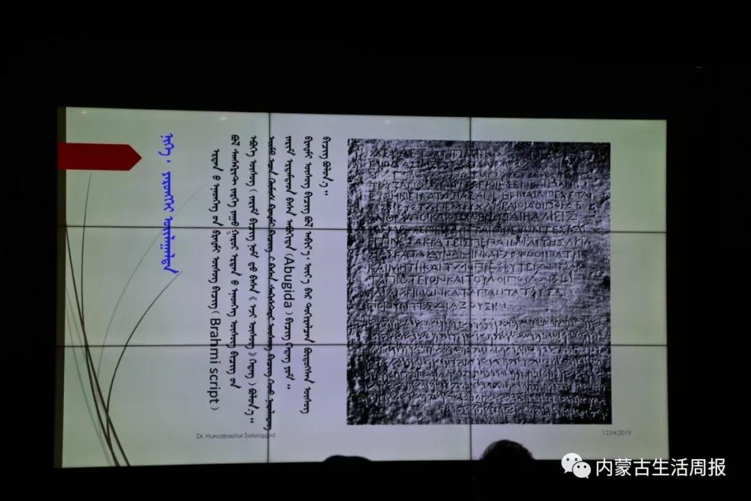 【蒙古文化】蒙古文1400年前就存在了! 第7张