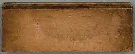 蒙古文经书(貝葉經)手稿 第2张
