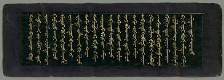 蒙古文经书(貝葉經)手稿 第12张