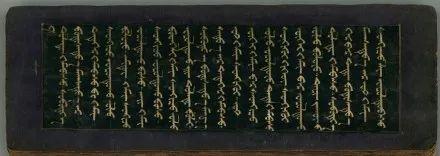 蒙古文经书(貝葉經)手稿 第22张