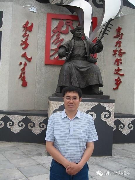 蒙古文化研究者、蒙古文学评论家宝音陶克陶教授简介 第14张