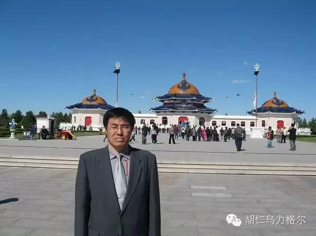 蒙古文化研究者、蒙古文学评论家宝音陶克陶教授简介 第21张