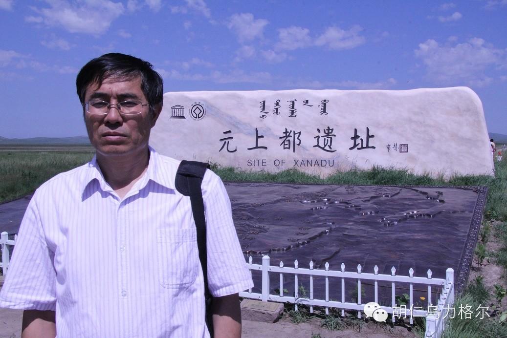 蒙古文化研究者、蒙古文学评论家宝音陶克陶教授简介 第22张