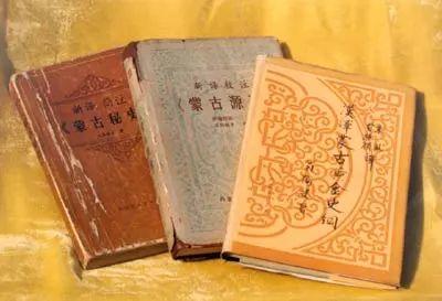 历史悠久的蒙古族文学 第5张