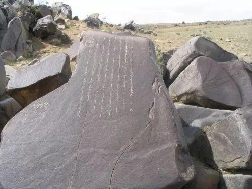 《北元时期蒙古文学及其研究》— 朝克图台吉及其《石崖诗文》 第3张