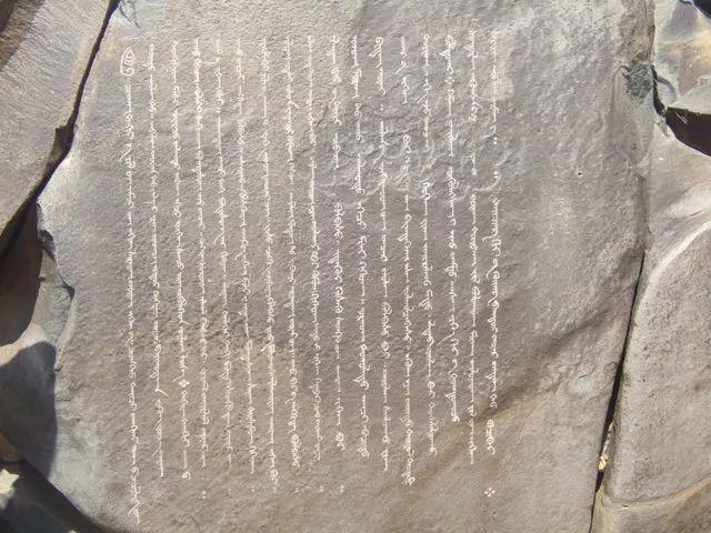 《北元时期蒙古文学及其研究》— 朝克图台吉及其《石崖诗文》 第4张