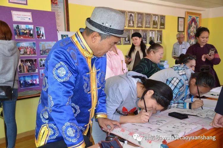 中蒙书法交流在蒙古国南戈壁省进行 第10张