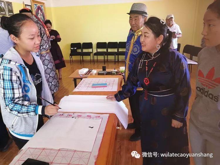 中蒙书法交流在蒙古国南戈壁省进行 第12张