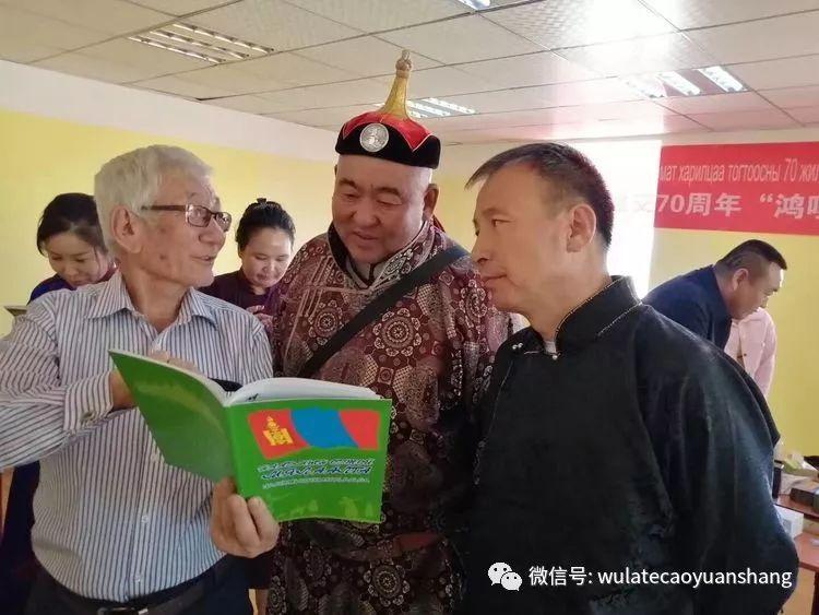 中蒙书法交流在蒙古国南戈壁省进行 第21张
