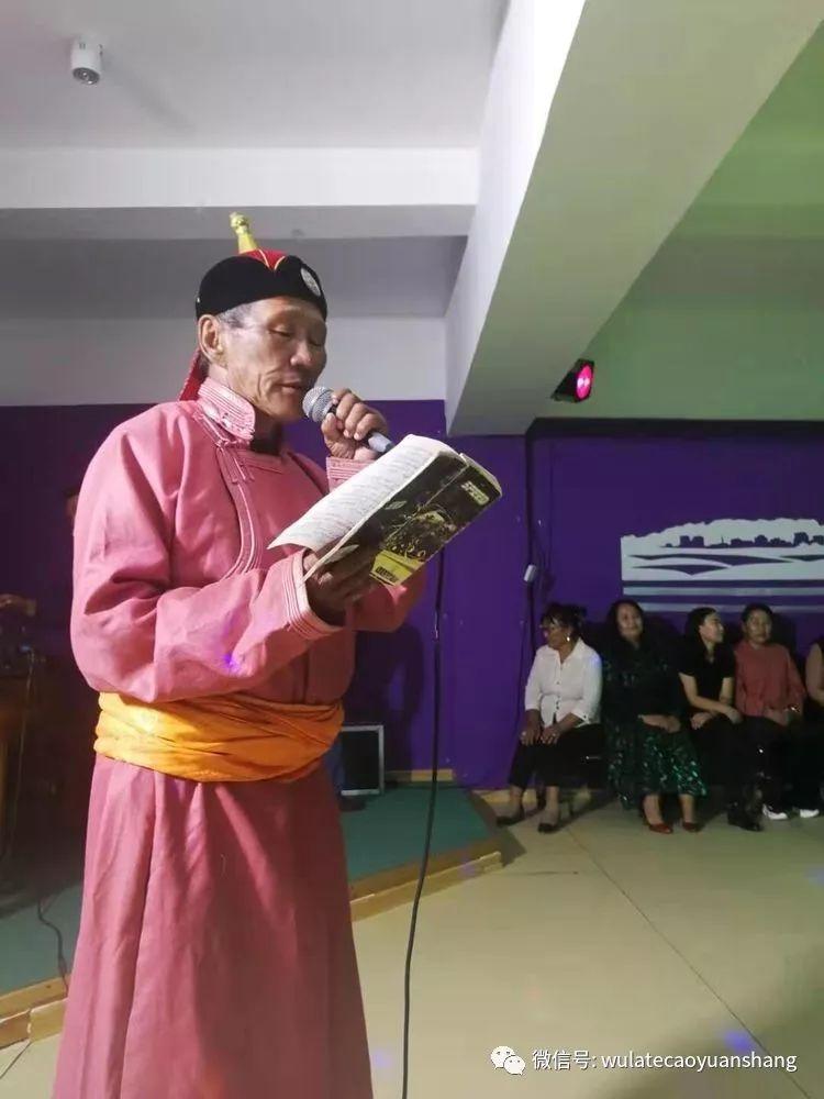 中蒙书法交流在蒙古国南戈壁省进行 第20张