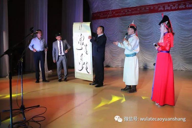 中蒙书法交流在蒙古国南戈壁省进行 第22张
